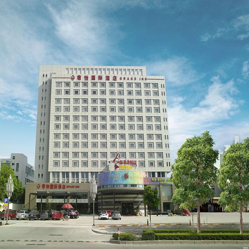 珠海君怡国际大酒店