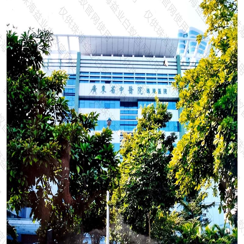 珠海中医院