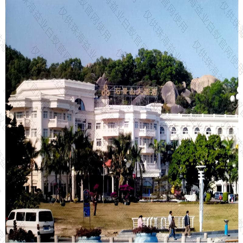珠海石景山大酒店